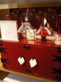 画像1: 雅ひな・和箪笥飾り〜一秀作・木目込〜