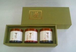 画像1: 高級煎茶3本化粧缶各100g入セット (1)