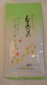 画像1: 春のあけぼの (1)
