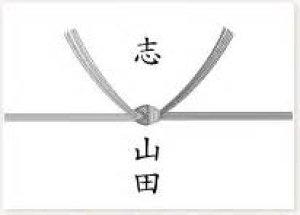 画像1: 仏事用 お茶 1本入 \546〜 (1)