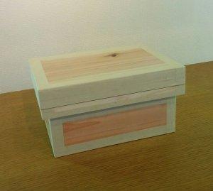 画像1: 茶箱 1kg 平箱 (1)