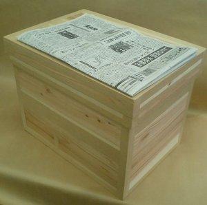 画像1: 茶箱 15kg (1)