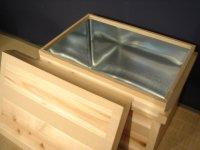 画像1: 茶箱 40kg