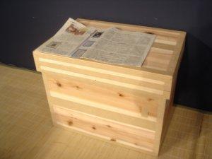 画像1: 茶箱 20kg (1)