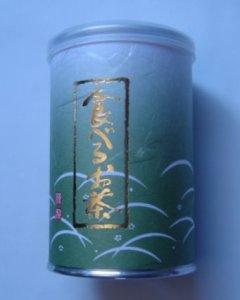 画像1: インスタント緑茶「食べるお茶」 (1)