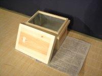 画像1: 茶箱 1kg