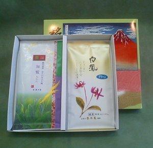 画像1: お茶 2本〜3本入セット \1365〜 (1)