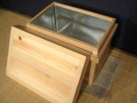 画像1: 茶箱 5kg