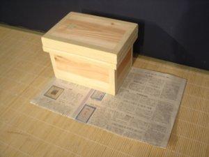 画像1: 茶箱 1kg (1)